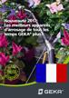 Lances d'arrosage (FR)